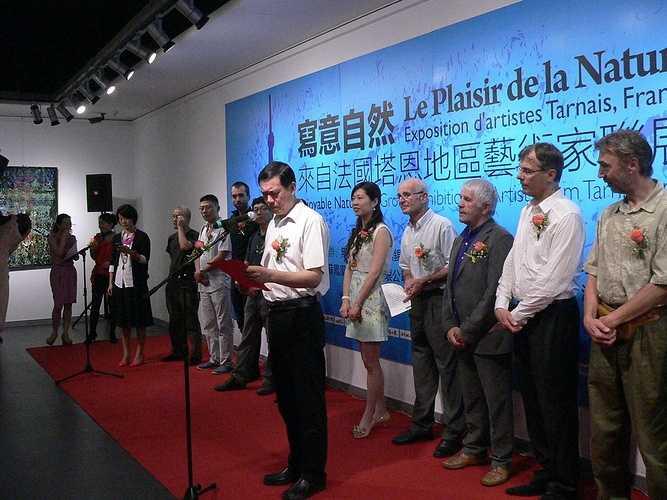 Pierre Morin expose ... en Chine ! 0